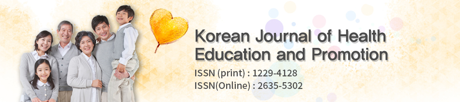Journal Of Korean Society For Health Education And Promotion